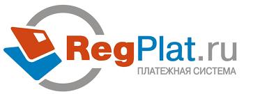 Платежная система  RegPlat